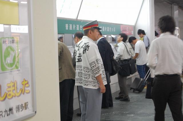 JR博多駅 山笠の法被を着た駅員さん