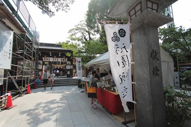 7月1日~7月15日 山笠期間中限定販売中の祇園饅頭 櫛田神社にて7月1日撮影