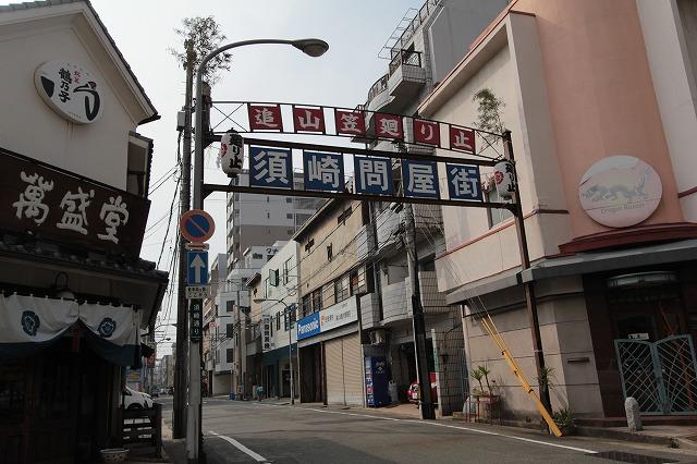 須崎問屋街