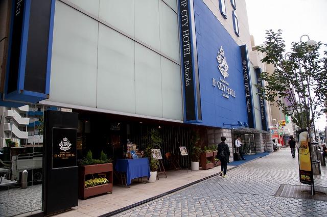 IPホテル福岡(屋内ステージ)
