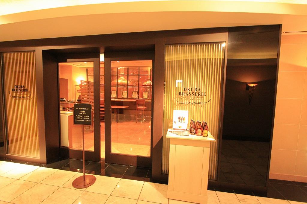 ホテルオークラ福岡B1F OKURA BRASSERIE