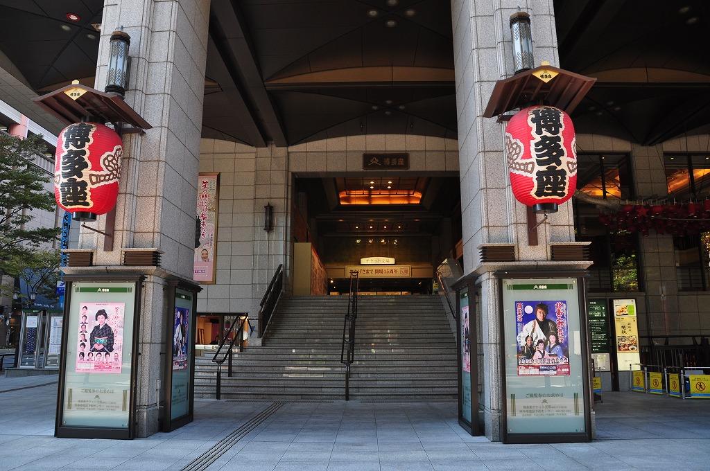 博多座 (博多座・西銀ビル1F~6F)