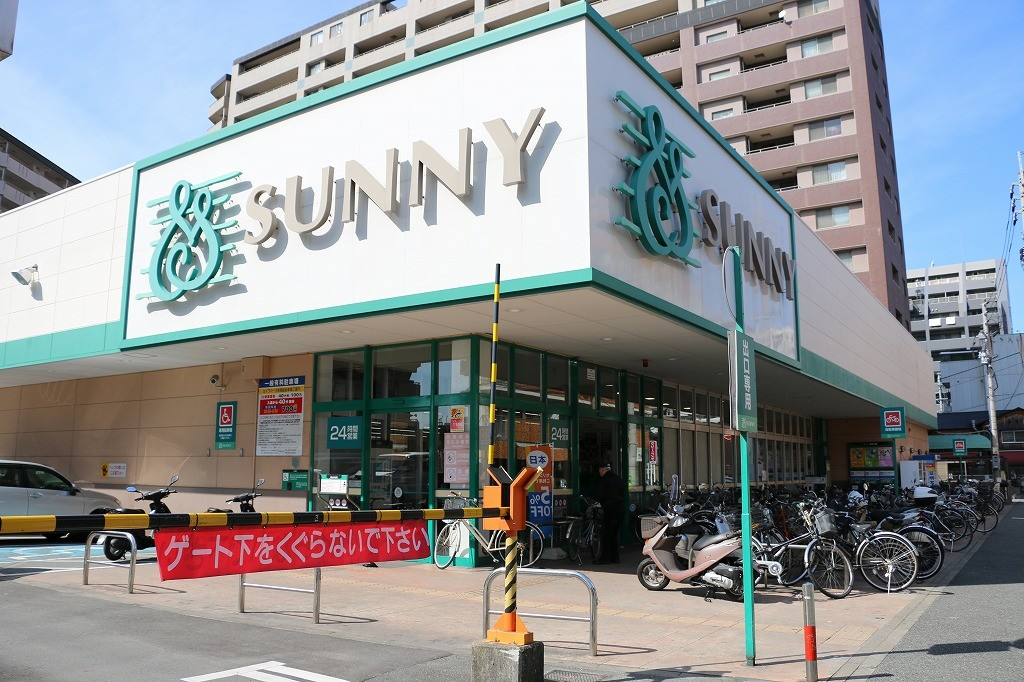 美野島のスーパー