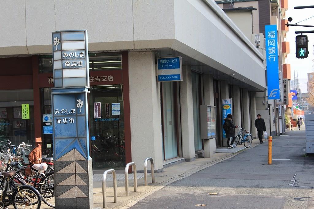 美野島商店街1