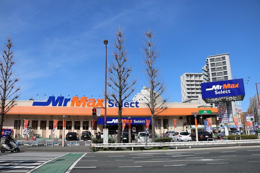 ミスターマックスSELECT美野島店