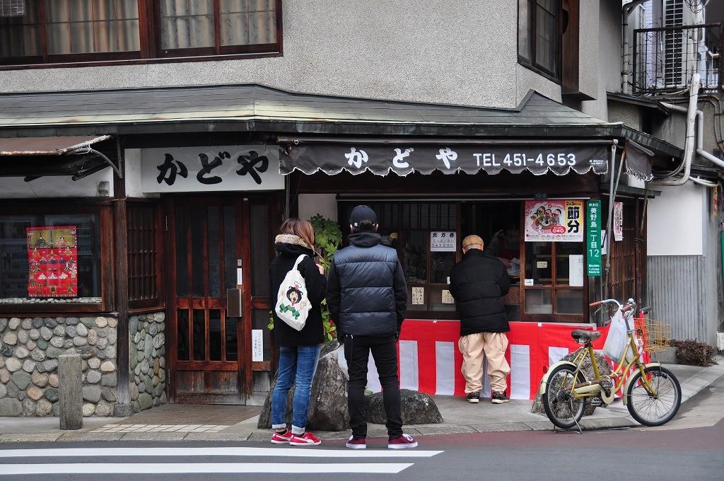 美野島の老舗 かどや食堂