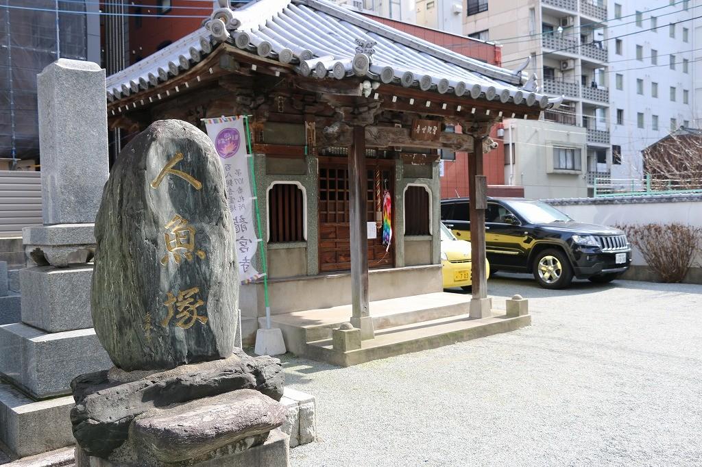 人魚の骨と人魚の絵が龍宮寺に秘蔵されている