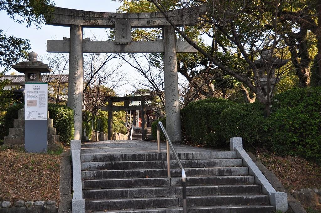 日吉神社 山王公園内
