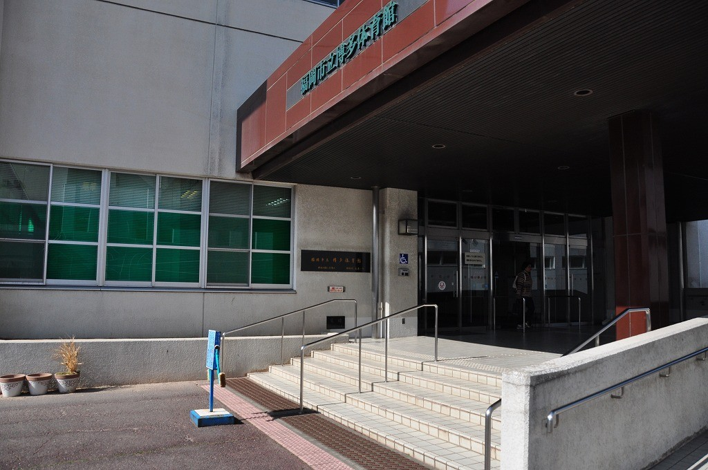 博多体育館