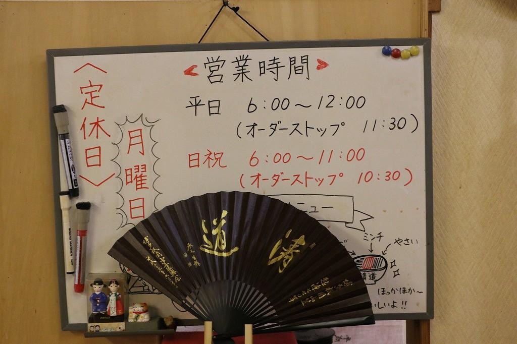 博多祇園山笠の記念扇子
