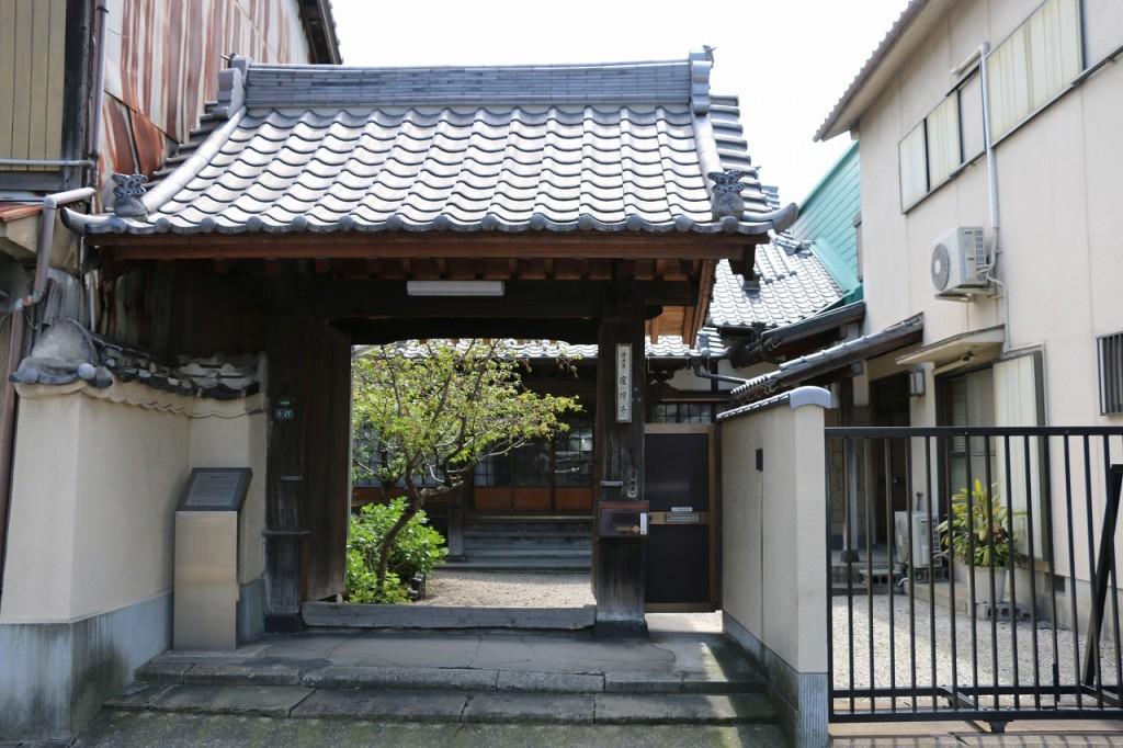 本願山 選擇寺