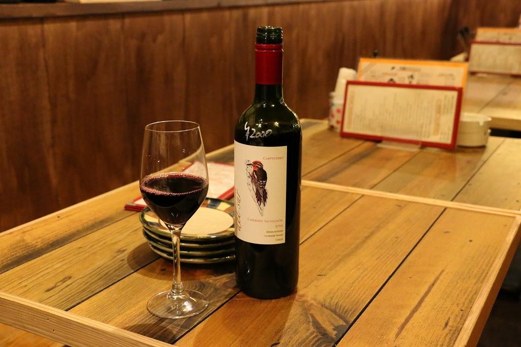 チリ産赤ワイン
