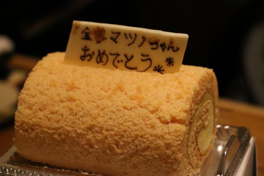 桜ロールアイスケーキ