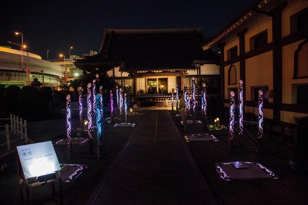 浄土宗 見佛山専修院 正定寺2