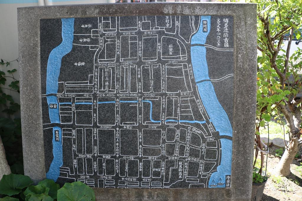 博多近隣古図