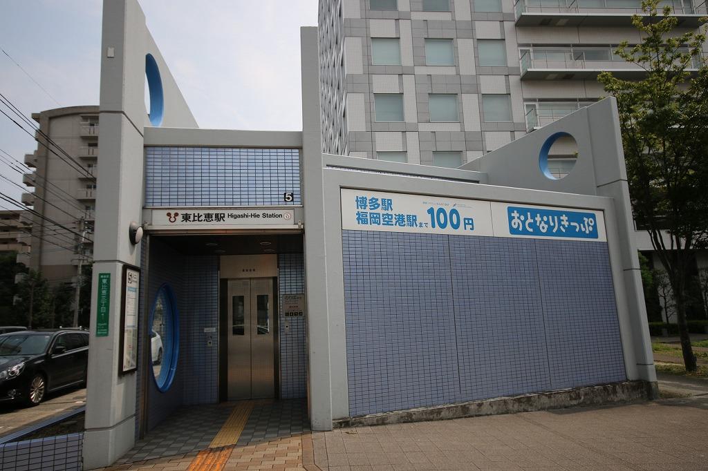 東比恵駅4